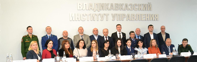 Владикавказский институт управления НШДЛ